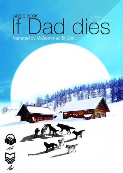 If Dad Dies Audiobook
